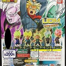 全新 BANDAI TOY 龍珠 超 Dragonball super UDM The Best 20 人物 匙扣 吊飾 扭蛋 全5種 不包藍髮比古洛