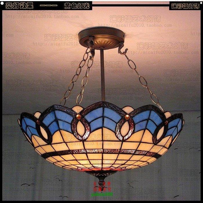 【美學】送光源蒂帝凡尼地中海歐美式吸頂反吊燈(小號)MX_1602