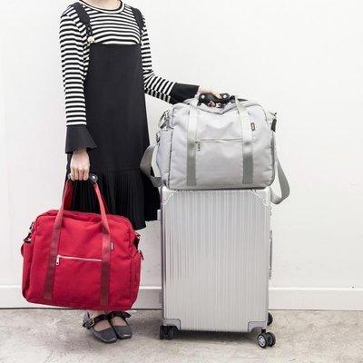 旅行 出差必備旅游包手提旅行新品包大容量防水單肩斜跨行李新包男短途出差旅行袋背包D02B2