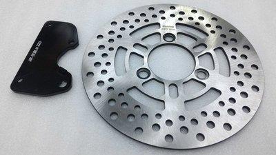 220mm加大固定碟盤+卡鉗座 JR 100 VJR 110 MANY 125 GOING 煞車碟盤套餐 改裝 無 卡鉗