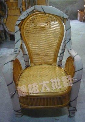 【藤椅批發零售】藤椅-圓背高背籐椅-泡茶椅-客廳椅-餐廳椅-房間椅-有扶手-工廠直營