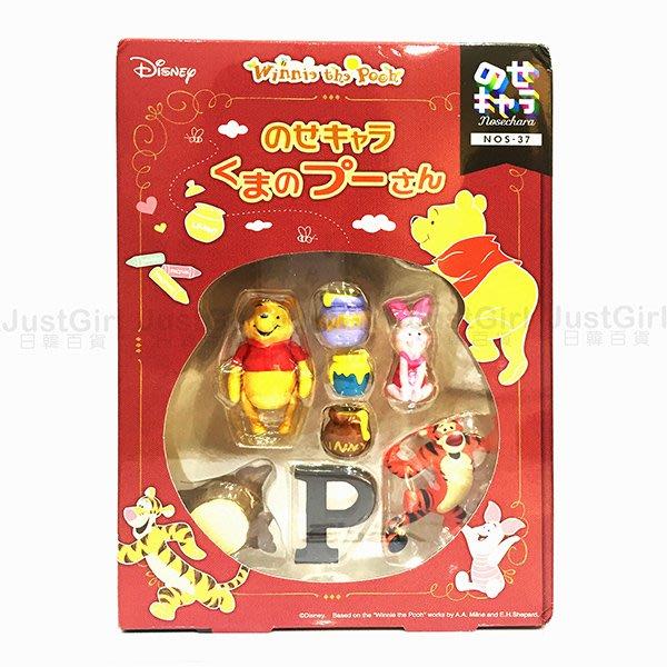 迪士尼 小熊維尼 疊疊樂 公仔 小豬 跳跳虎 玩具 正版日本製造進口 JustGirl