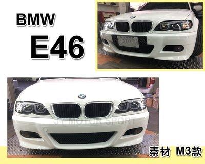 小傑車燈精品 -- 全新 BMW E46 M3 原廠型 PP材質 前保桿 (含霧燈.托車蓋.蜂巢網.) 素材