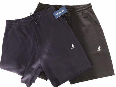 5號倉庫 KANGOL 短褲 6125150280 6125150220 穿搭 休閒 針織 兩色 原價1080 現貨