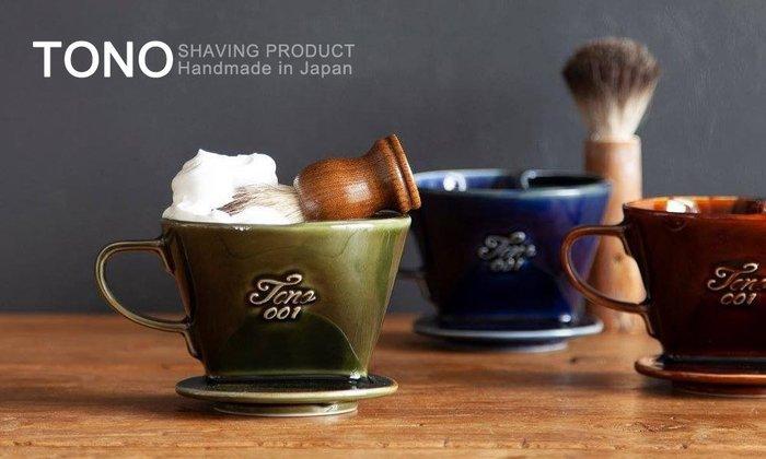 GOODFORIT / 日本TONO Dripper Shaving Cup手工陶製鬍皂杯/5色