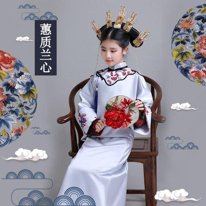 BELOCO 新款女童古裝清朝宮廷公主滿族旗服貴妃娘娘兒童演出服裝影樓寫真BE655