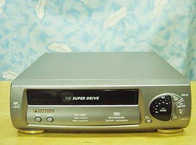 【小劉二手家電】PANASONIC VHS放影機,NV-106P型,壞機也可修理/回收!