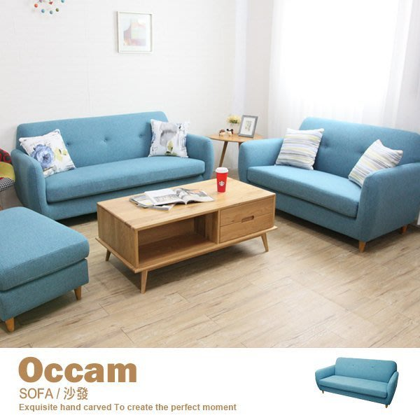 二人位 雙人位布沙發 另有三人位 輕日系北歐宅【A-08】品歐家具