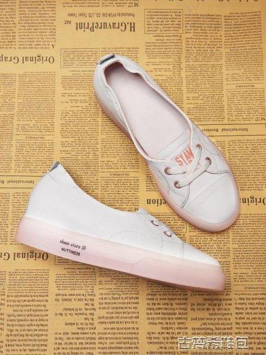 一腳蹬 小白鞋女內增高淺口夏季新款韓版百搭春季休閒透氣一腳蹬單鞋