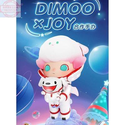 【憶美憶家生活館】POPMART泡泡瑪特DIMOO x JOY合作手辦吊卡公仔潮玩玩具桌面擺件生日禮物DIMOO x JOY合作手辦dfo950