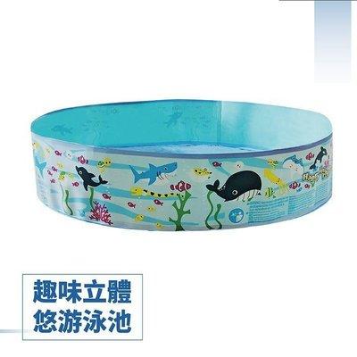 【Treewalker路遊】趣味立體悠游泳池 遊戲池 戲水池 兒童玩水 海洋動物圖案 免充氣水池