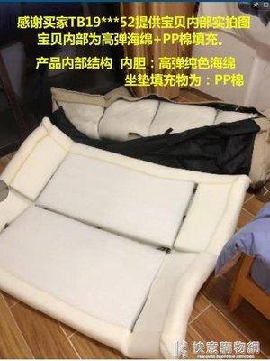 懶人沙發榻榻米摺疊沙發床兩用雙人日式多功能小戶型臥室小沙發椅 NMS