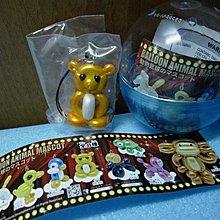 動物氣球電話手繩 (扭蛋) (金黃色 bear bear 熊)