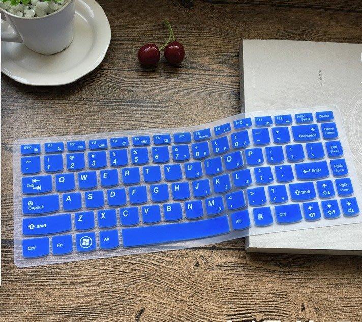 *蝶飛*Lenovo Z370/B490 G360 G400 G405S lenovo G480鍵盤膜 筆電鍵盤保護膜
