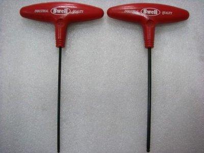 YT(宇泰五金)正台灣製Swell-T型球型六角板手/英吋規格(鉻釩鋼製造)品質保證