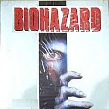 遊戲 Game 攻略 PS 超級任天堂 Nintendo 太空戰士 勇者鬥惡龍 Bio Hazard 生化危機 全彩色