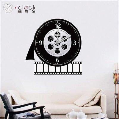 【鐘點站】復古電影膠捲 DIY 創意壁貼 掛鐘 大時鐘 靜音掃描 壁紙 牆壁貼鐘 25A038