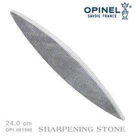 【ARMYGO】OPINEL Sheaths & Accessories 配件系列 24CM磨刀石