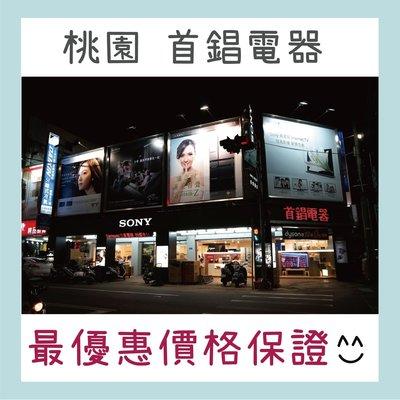 桃園《首錩電器》#最優惠價格保證 三星 Samsung QA75Q9FNAWXZW 75吋 4K QLED 液晶電視