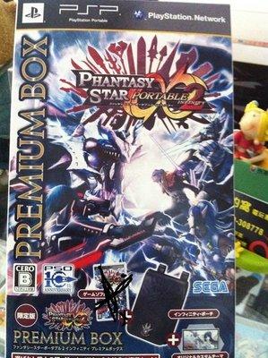 """""""毛毛的窩"""" PSP 夢幻之星2 無限限量攜帶包 PHANTASY STAR (純日本~黑色不含遊戲)~全新品 ~"""
