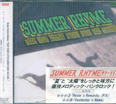 K - Summer Rhyme - KEEP YOUR LITTLE BUDDY BUSY - 日版 - NEW