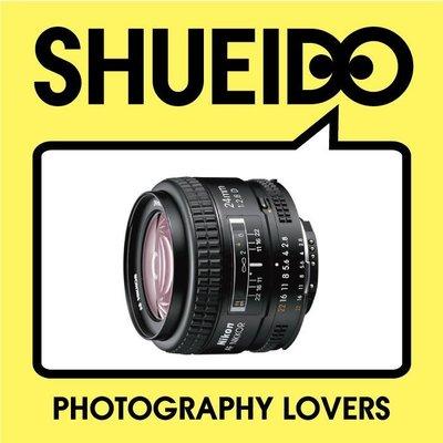 集英堂写真機【全國免運】【預購】NIKON AiAF AF NIKKOR 24mm F2.8 D 廣角鏡頭 B