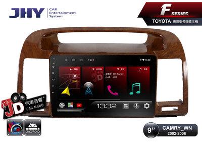 【JD汽車音響】JHY F系列 FD63 TOYOTA CAMRY-WN 2002-2006 9吋專車專用安卓主機。