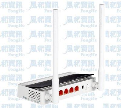 TOTO-LINK N300RT 300M 11n 極速無線寬頻分享器(敞篷版)【風和網通】
