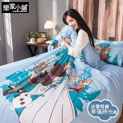 床包被套組 / 雙人加大【冰雪奇緣-幸福時光-兩色可選】含兩件枕套,迪士尼卡通混紡精梳棉,戀家小舖
