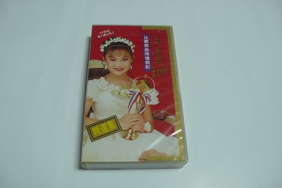 紫色小館-81--------王壹珊-比賽歌曲現場錄影