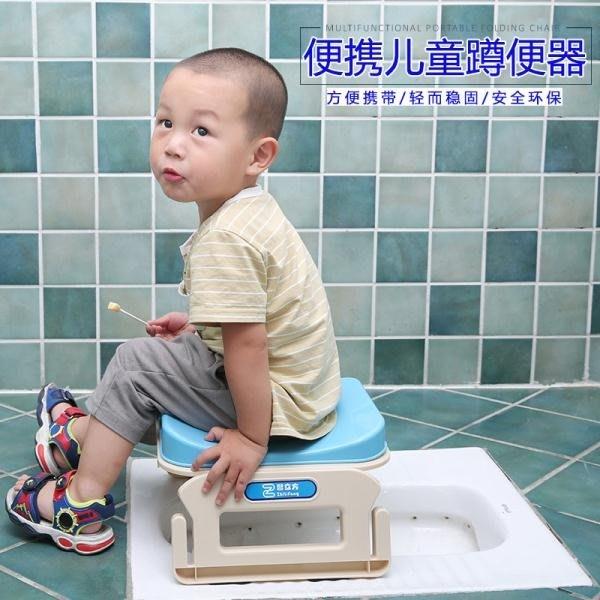 兒童蹲便器蹲坑便攜兒童馬桶折疊式坐便器改蹲廁訓練男女寶寶車載