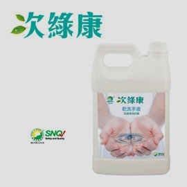 次綠康 次氯酸乾洗手液【同同大賣場】 (4L家庭號 1入)