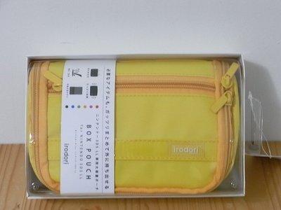 【小蕙館】電玩周邊 ~ 3DS LL/3DS/NDSL/DS/DSi/DSi LL 手提防水主機包 (黃色)