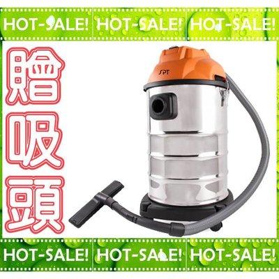 《加贈 吸頭》SPT SV-919 尚朋堂 營業用 HEPA 乾濕二用 可吹氣 強力吸塵器  TOSHIBA可參考