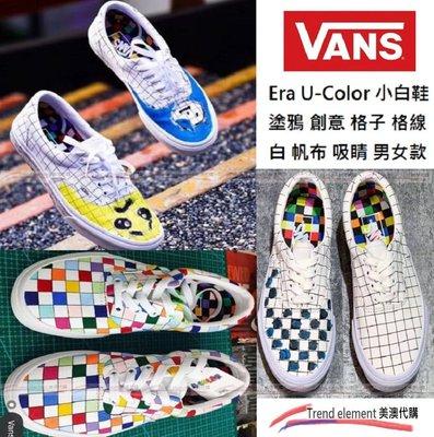 Vans Era U Color 小白鞋 格子 塗鴉 吸睛 情侶 低筒 帆布 板鞋 ~美澳代購~