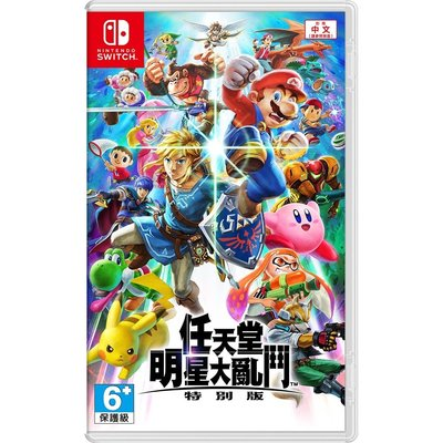 【墨坊資訊-台南市】任天堂 Nintendo Switch 【任天堂明星大亂鬥 特別版】