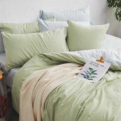 床包被套組 / 雙人加大【撞色系列-清新綠】含兩件枕套  100%精梳棉  戀家小舖AAA312