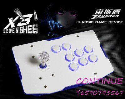 CONTINUE RS款無延遲電腦街機遊戲搖桿三和9798 USB格鬥控制器手柄宙斯盾 zd