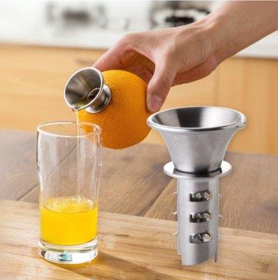 ☆╮布咕咕╭☆家用小型水果鑽搾汁器304不鏽鋼檸檬擠汁器/ 榨汁器 新北市