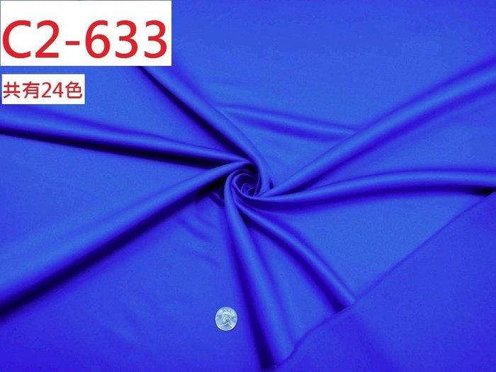 (特價10呎450元) 布料零售 布料批發 【CANDY的家2館】精選布料C2-633水蜜桃霧面厚緞布可桌巾用套裝裙褲料