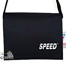【YOGSBEAR】台灣製造 J 中書包 都蘭國小書包 文創書包 側背包 斜背包 工具袋 運動包 D58 黑