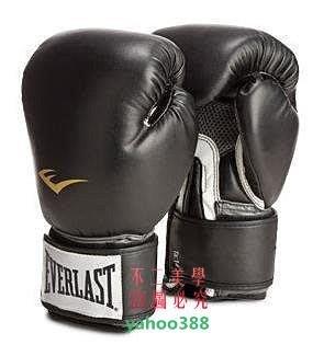 美學198everlast沙袋拳擊散打泰拳掌心透氣型拳套 運動手套 體育用❖49133