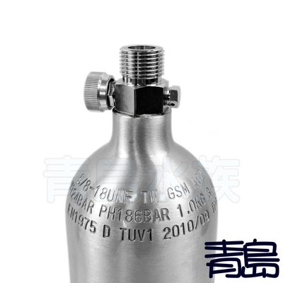 B。。。青島水族。。。MAXX 極限-CO2二氧化碳 高壓 鋁合鋼瓶(鋁瓶)國際品質認證 瓶身有認證碼==1L(上路式)