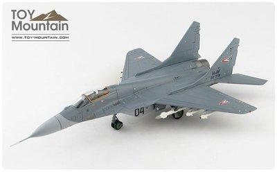 HA6507 MIG-29A Fulcrum Black 04, 59th TFW, 1st TFS 「Puma」