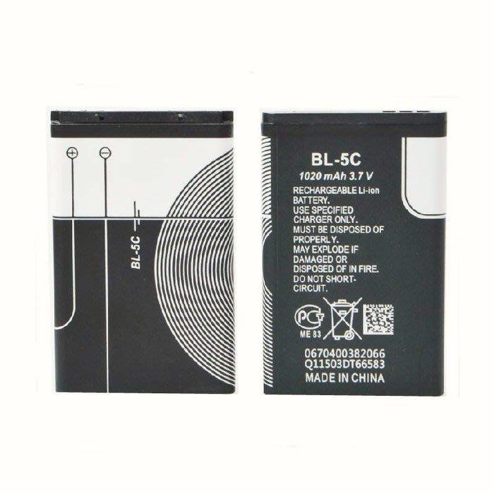 #萬粘大樓# BL-5C電池 1020mAh