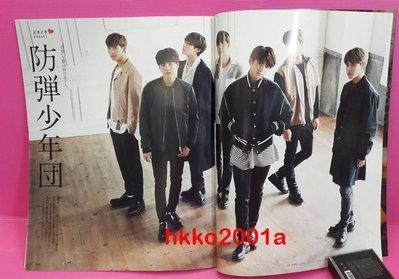 送官方照片 BTS [ anan 6月 ] 現貨在台 日本雜誌 防彈少年團「血、汗、淚」