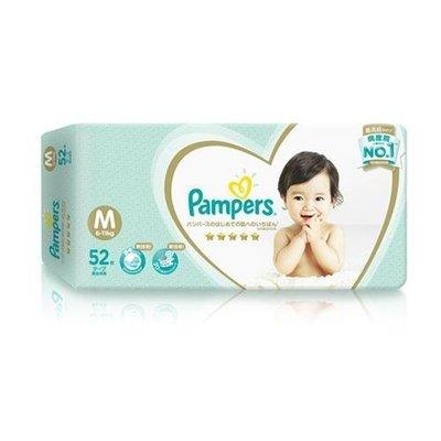 日本原裝進口 幫寶適 一級幫 黏貼式 紙尿褲/尿布(M) 52片X4包