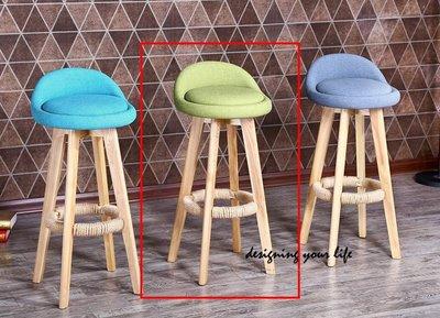 【DYL】丹頓綠色皮實木旋轉吧台椅、高...