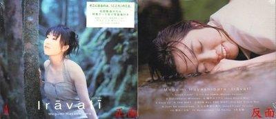 林原惠 Megumi Hayashibara 日本進口CD - 每張單買含郵資650元