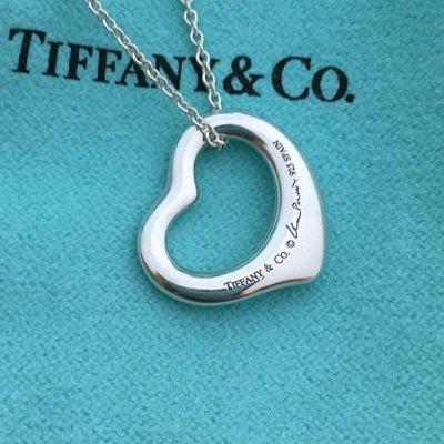 專櫃真品Tiffany&co 經典Open heart 心型項鍊S號 二手9成新 盒子包裝